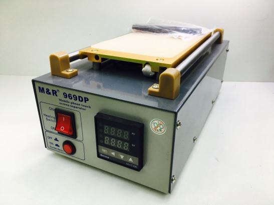 Сепаратор для расклейки дисплейного модуля 969DP