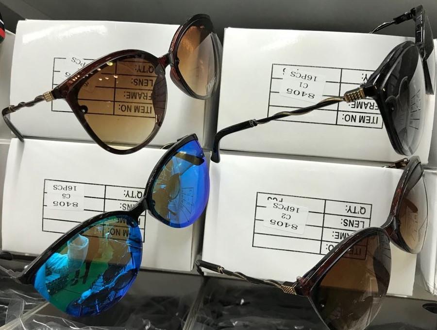 Солнцезащитные очки 8405