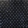 Светодиодная гирлянда сетка 320 LED  3х2м