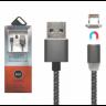 Магнитный кабель для зарядки Lightning x-cable metal magnetic cable