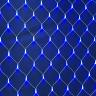 Светодиодная гирлянда сетка 320 LED  2х3м