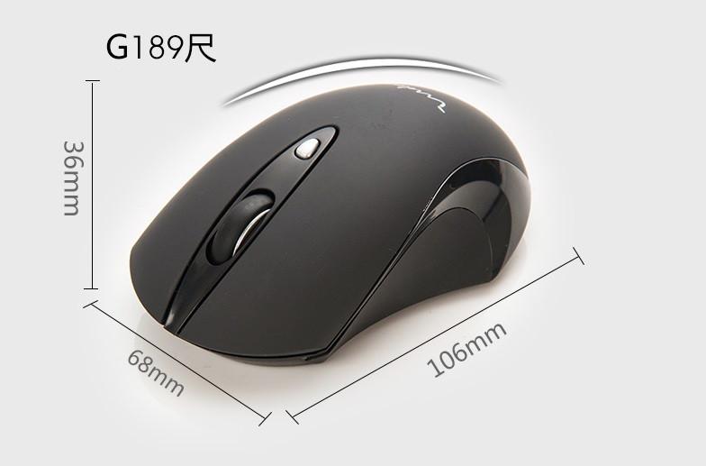 Мышь беспроводная G-189